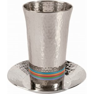 Hammered Nickel Kiddush Cup and Saucer with Colored Rings - Yair Emanuel