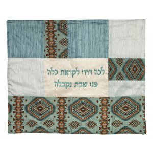 Turquoise Embroidered Lecha Dodi Shabbat Hot Plate Plate Cover by Yair Emanuel