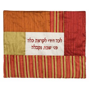Yair Emanuel Shades of Orange Lecha Dodi Shabbat Hot Plate Plata Cover by Yair Emanuel