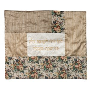 Floral Embroidered Lecha Dodi Shabbat Hot Plate Plata Cover by Yair Emanuel