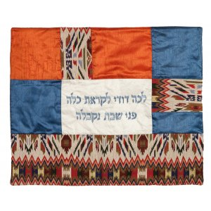 Multi Colored Embroidered Lecha Dodi Shabbat Hot Plate Plata Cover by Yair Emanuel