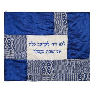 Insulaed Hot Plate Plata Cover for Shabbat, Lecha Dodi - Blue by Yair Emanuel