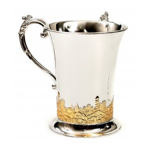 Jerusalem of Gold Wash Cup