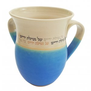 Ceramic Wash Cup with Blessing Design
