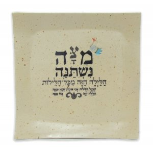 Ceramic Ma Nishtana Matza Tray by Michal ben Yosef