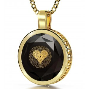 Round 'I Love You' in 120 languages 24 & 14K Gold Necklace