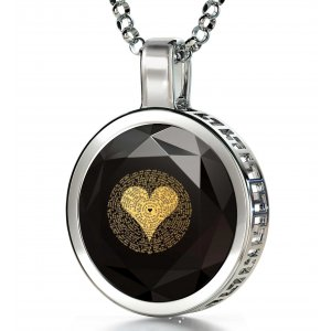 Round 'I Love You' in 120 Languages Pendant - Silver