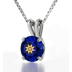 Colorful Swarovski Woman of Valor Necklace in Silver Frame - Nano Gold