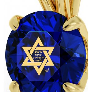 Swarovski Blue Star of david Shema Necklace in Gold Plate - Nano Gold