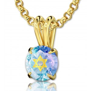 Colorful Swarovski Star of David Shema Necklace in Gold Frame - Nano