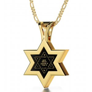 Gold Star of David Necklace with Shema Prayer By Nano Jewelry