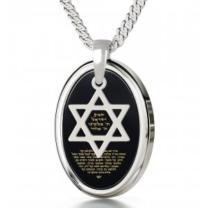 Silver Nano Mens Shema Star of David Pendant - By Nano Jewelry