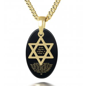 Nano Mens Onyx Shema Star of David Pendant by Nano Jewelry
