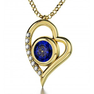 Gold Plate I Love You Colorful Heart Swarovski Necklace by Nano