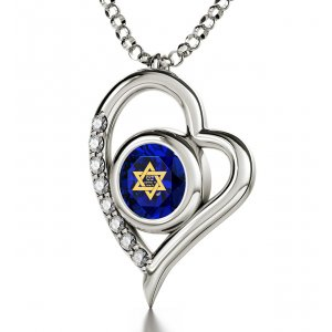Silver Shema Star of David Heart Necklace by Nano