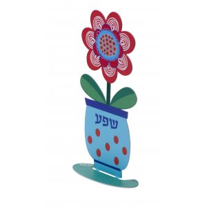 Free Standing Shefa Bounty Flowerpot Sculpture Hebrew - by Dorit Judaica