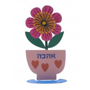 Free Standing Ahava Love Flowerpot Sculpture Hebrew - by Dorit Judaica