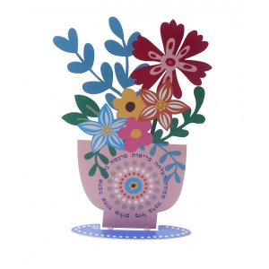 Free Standing Flowerpot Sculpture, Floral Display and blessings - by Dorit Judaica