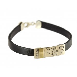 Leather Men Bracelet with Gold Band & Silver Shema Yisrael in Hebrew – Studio Golan