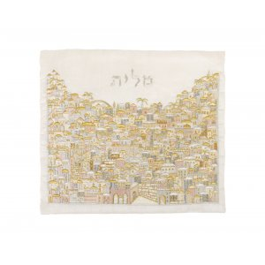 Embroidered Tallit & Tefillin Bag Set with Jerusalem, Gold and Silver - Yair Emanuel