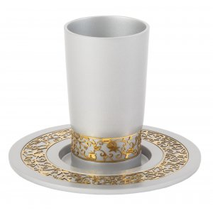 Brushed Aluminum Kiddush Cup Set, Gold Pomegranate Filigree Design - Yair Emanuel