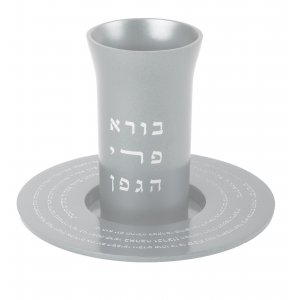 Kiddush Cup Set with Engraved Kiddush and Blessing Words, Silver - Yair Emanuel
