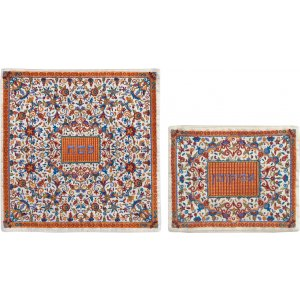Embroidered Floral Matzah & Afikoman Set, Orange and Blue - Yair Emanuel
