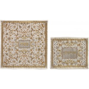 Embroidered Floral Matzah & Afikoman Set, Gold and Silver - Yair Emanuel