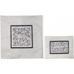 Embroidered Spirals Matzah & Afikoman Set, Royal Blue - Yair Emanuel