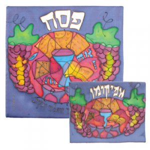 Hand Painted Silk Matzah & Afikoman Set with Pesach Motifs - Yair Emanuel
