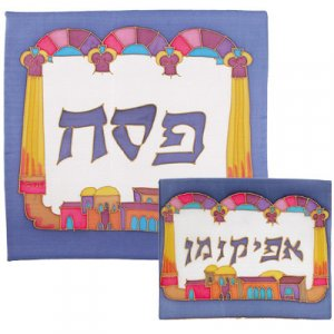 Hand Painted Silk Matzah & Afikoman Cover, Jerusalem in Color - Yair Emanuel