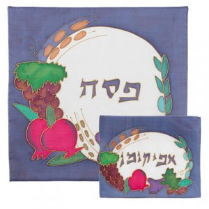 Hand Painted Silk Matzah & Afikoman Set, Seven Species - Yair Emanuel