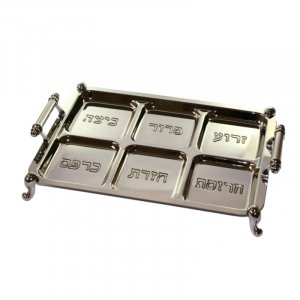 Nickel Seder Pesach Plate - Rectangular