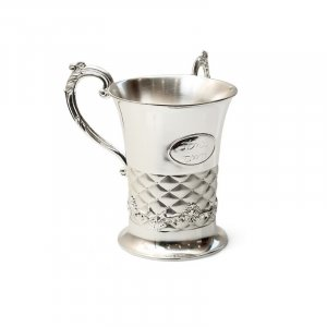 Netilat Yadayim Cup - Matte and Shiny