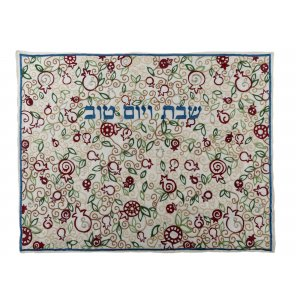 Embroidered Challah Cover Leafy Pomegranates, Red and Green - Yair Emanuel