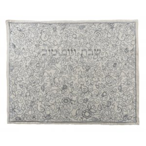 Embroidered Challah Cover Pomegranates and Leaves, Silver - Yair Emanuel