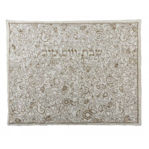Embroidered Challah Cover Pomegranates and Leaves, Gold - Yair Emanuel