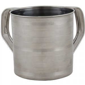 Stainless Steel Netilat Yadayim Wash Cup Vintage Style
