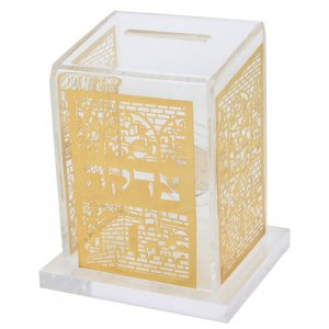 Gold Color Metal Jerusalem Overlay on Lucite Tzedakah Box