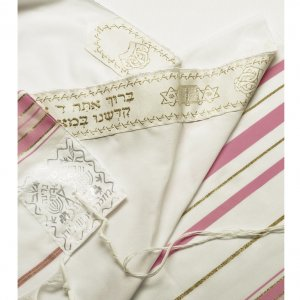 Talitania Acrylic Tallit - Pink and Gold Stripes