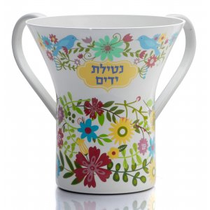 Natla Wash Cup Netilat Yadayim with Lively Flowers, Birds and Hebrew Words - Dorit Judaica