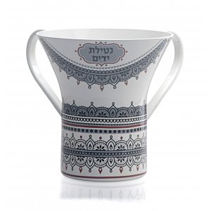 Natla Netilat Yadayim Wash Cup with Colorful Oriental Design - Dorit Judaica