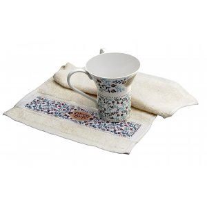 Natla Wash Cup and Hand Towel Gift Set with Pomegranate Design – Dorit Judaica
