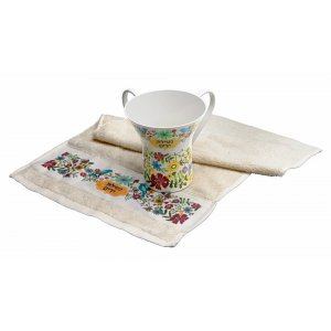Natla Wash Cup and Hand Towel Gift Set with Flowers and Birds - Dorit Judaica