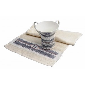 Natla Wash Cup and Hand Towel gift Set, Oriental Design - Dorit Judaica