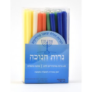 Dripless Chanukah Candles in Mixed Colors