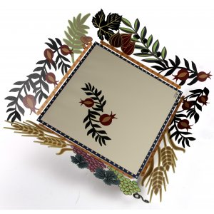 Decorative Tray with Colorful Cutout Seven Species Cutout Border - Dorit Judaica