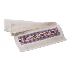 Netilat Yadayim Hand Towel with Pomegranates and Blessing Words - Dorit Judaica
