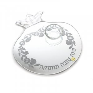 Crystal Dish Pomegranate Shaped with Honey Dish - Decorative Crushed Glass Design
