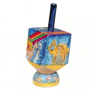 Hand Painted Wood Dreidel with Stand, Noahs Ark Small - Yair Emanuel